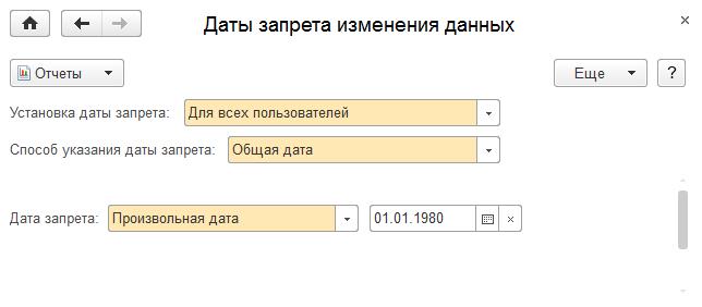 Скачать программа по бухгалтерии для казахстана