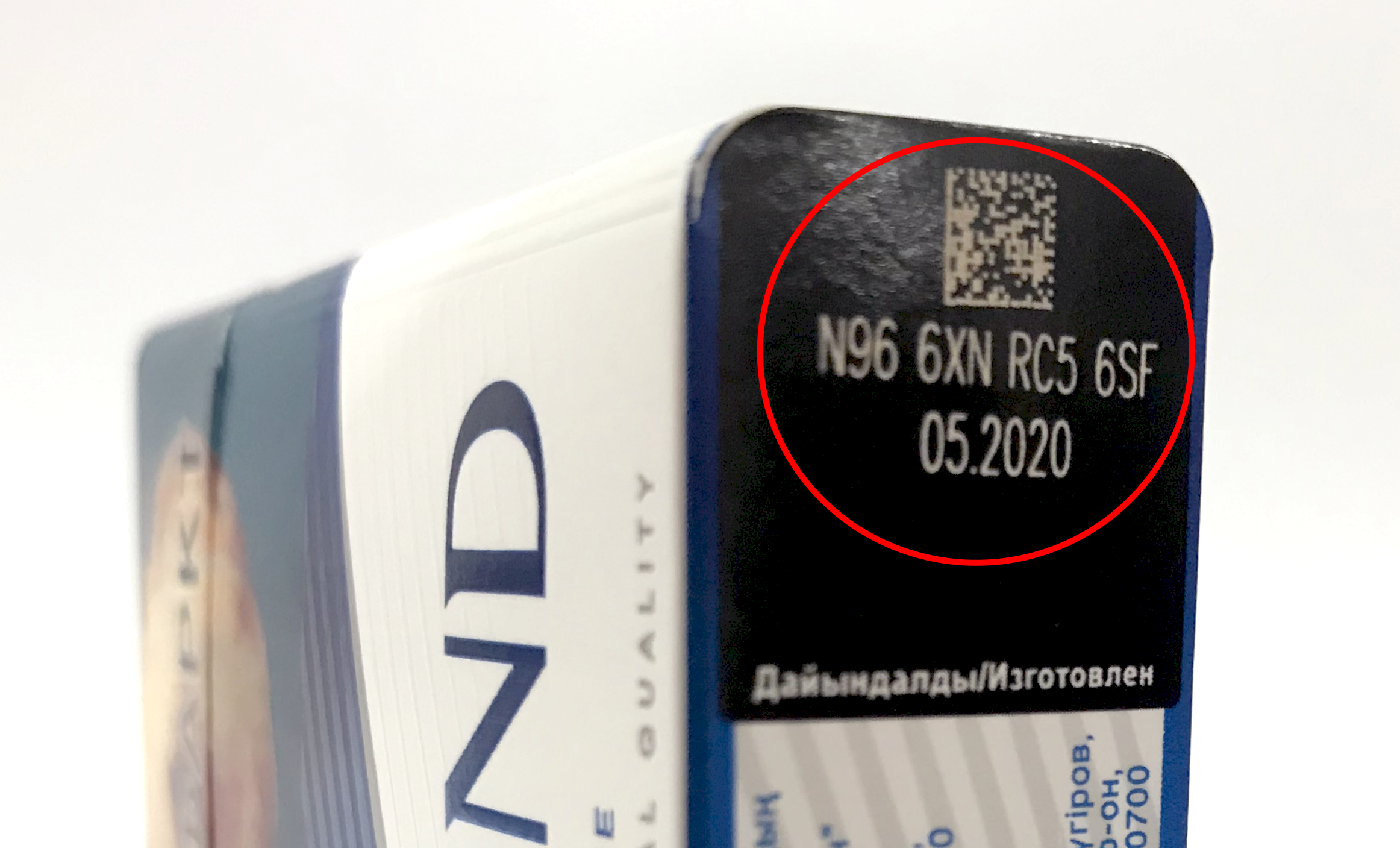 маркировка табачных изделий в казахстане
