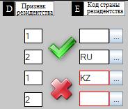 Декларация по ИПН и СН форма 200.00