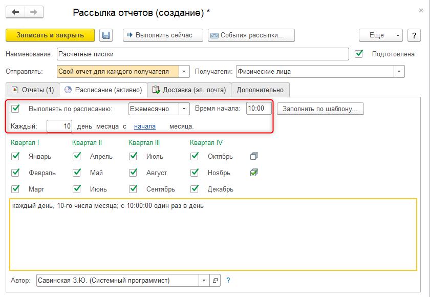 Зарплата программиста 1с в казахстане как учесть в бухгалтерии покупку 1с