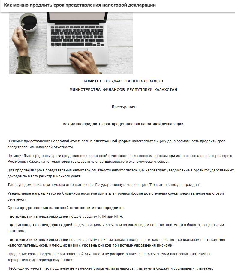 Форум налоговая электронная отчетность регистрация подразделения ип